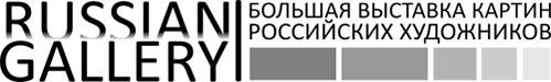 Russian Gallery